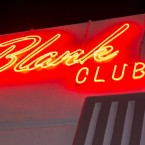 The Blank Club is dead; long live the Blank!