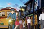 Thumbnail for Ghibli Gem