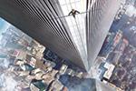 Thumbnail for Vertigo